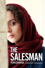 The Salesman